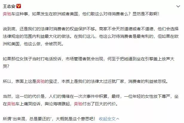 ag捕鱼王网页版-关于助人为乐小故事