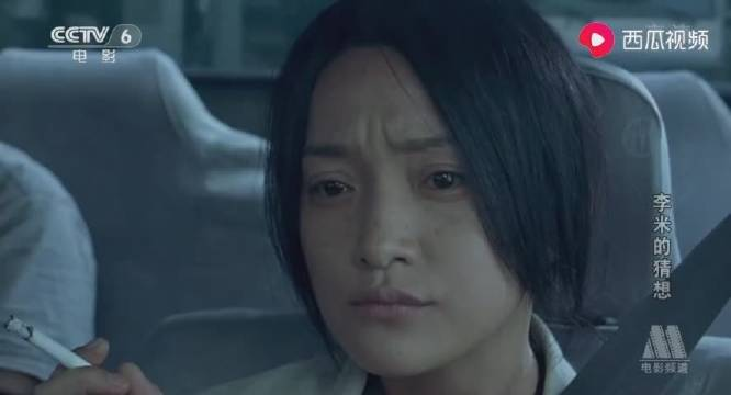 邓超 周迅经典电影《李米的猜想》国产悬疑剧高清完整版