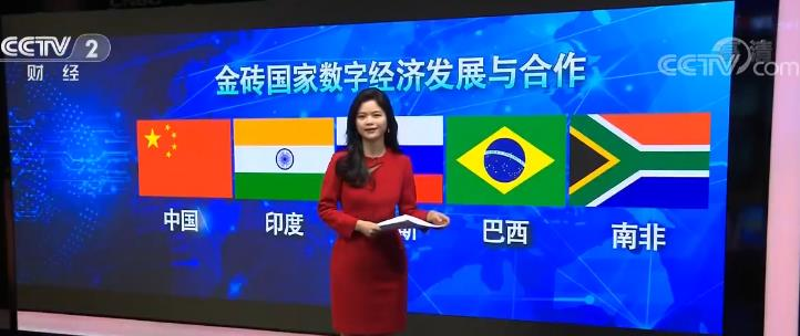 游戏上下分的平台,为世界杯助力 小米众筹推出智能足球