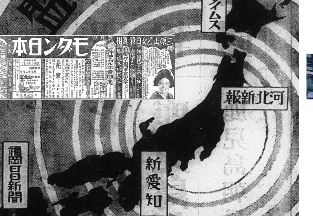好友自杀后,他访遍3大自杀圣地,揭秘日本自杀潮