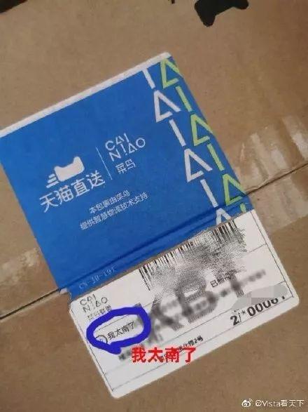 「澳门金沙城信任平台」刚刚!第24届中国五金博览会盛情开幕
