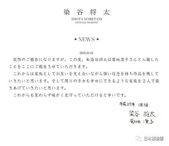 2月时菊地凛子参加第65届柏林电影节,就和老公染谷将太一路现身红毯。