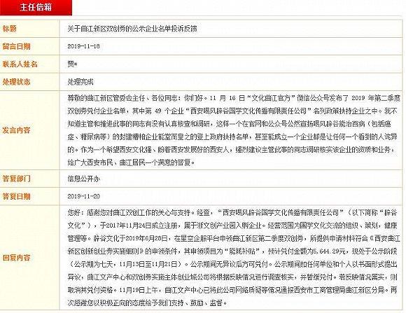 au8娱乐官网下载客户端-瞰中国|福建霞浦 海洋牧场风光旖旎