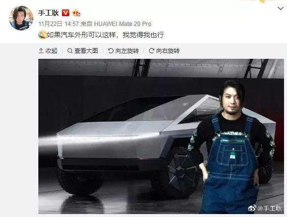 """爱博平台app 解析17家造车新势力科创板上市""""资格"""""""
