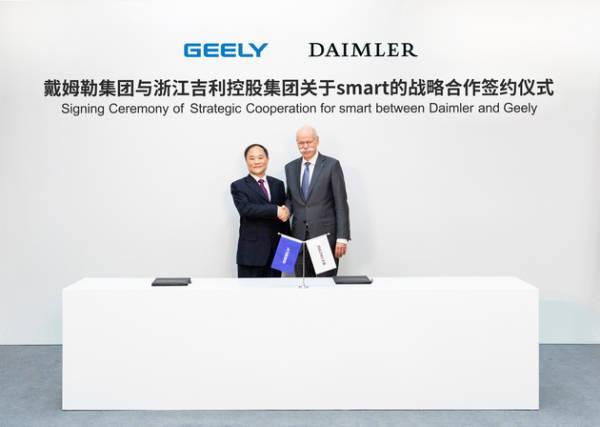 吉利持股50%,smart整体搬至中国