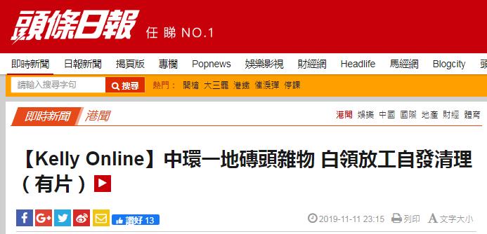x7苹果app-光明日报:警惕麦卡锡主义死灰复燃