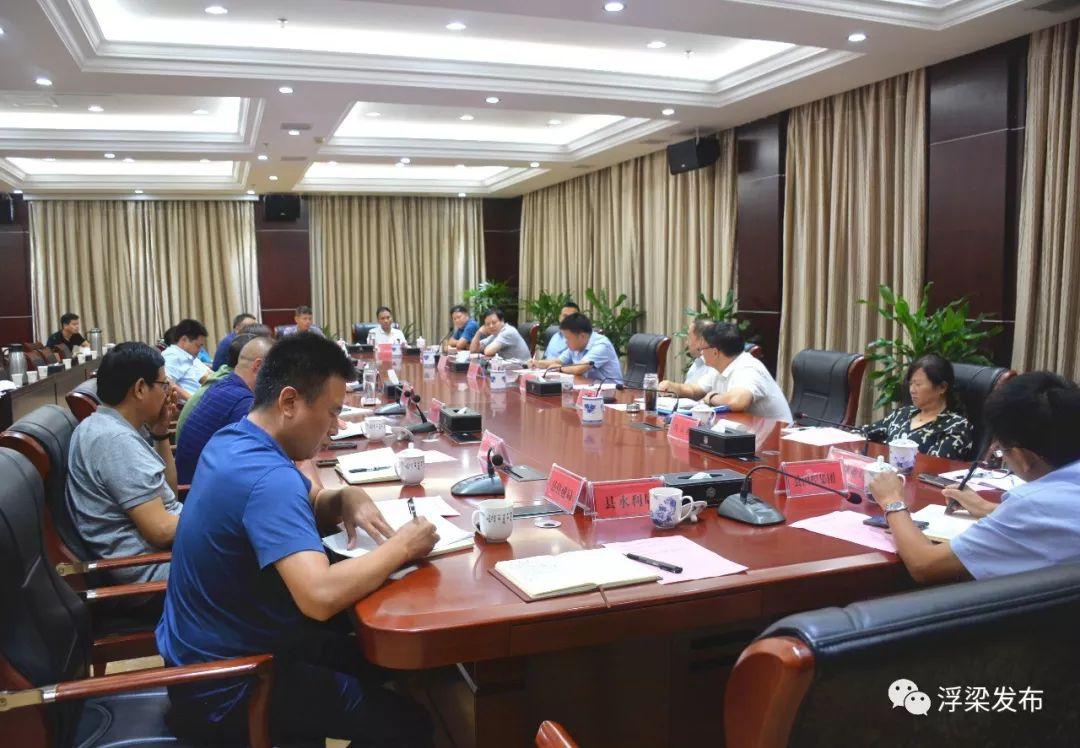 浮梁县召开战略规划咨询专家调研座谈会