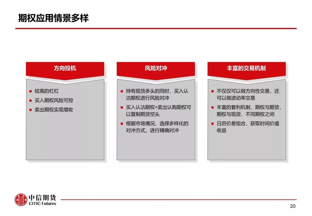 线上美高梅娱乐,王毅就中国外交政策和对外关系答中外记者问