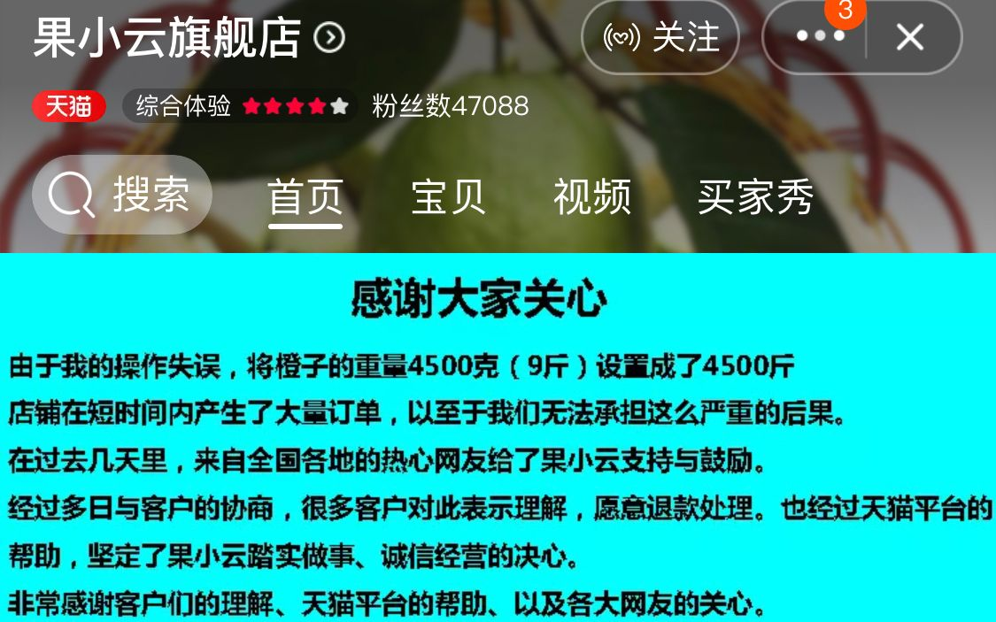 八大胜手机游戏_城市文化再添新亮点 大连京剧院新院址落成
