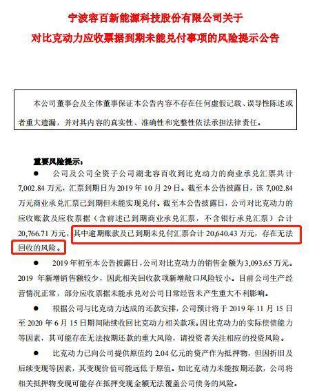 博彩刷流水会封号吗·收评:沪股通净流入13.4亿 深股通净流入5.75亿