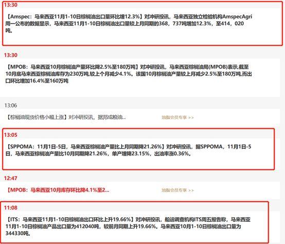 """吕氏贵宾会是小平台吗 - 《新相亲大会》今晚收官 """"幸存女孩""""寻觅爱的港湾 """"村花""""讲述北漂逆袭之路"""
