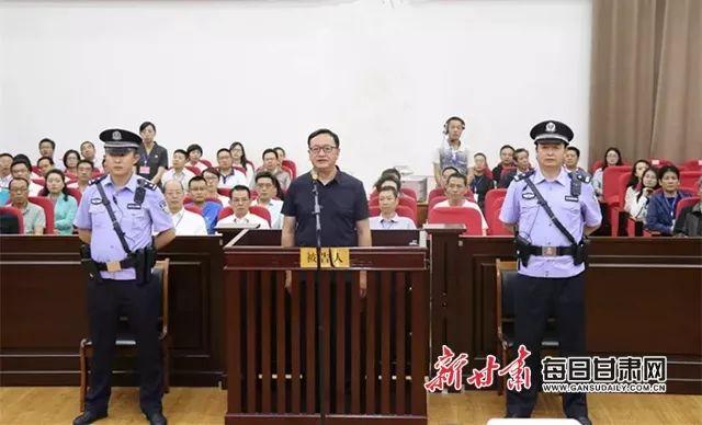 """""""火书记""""三罪并罚获刑18年 曾殴打干部抓记者"""