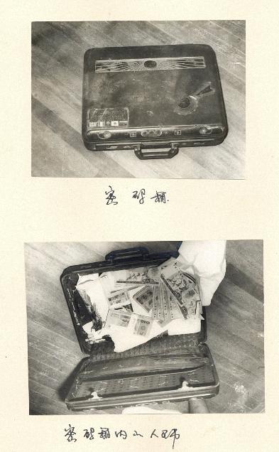 万博竞彩网站,深圳市中新赛克科技股份有限公司2019年前三季度业绩预告