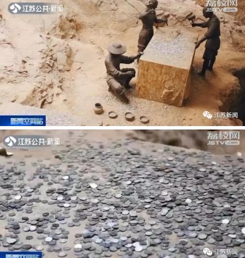 """痛心!两千多年的徐州龟山汉墓,竟被游客疯狂投币成""""钱山""""!"""