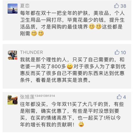 豪龙娱乐场贵宾厅_纳斯达克否认切断中国公司IPO:中国是我们最大的市场