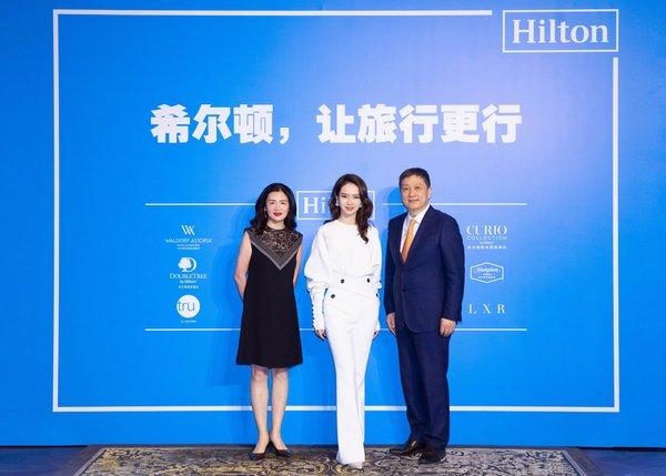 戚薇担任首位希尔顿集团大中华区品牌大使 | 美通社
