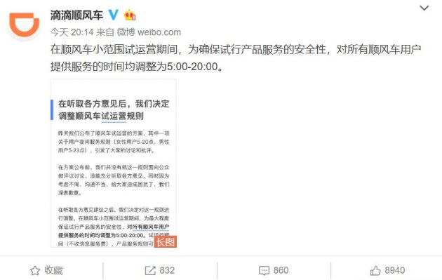 opebet体育最新版本·广州市教育局等七部门印发《广州市综合防控儿童青少年近视实施方案》