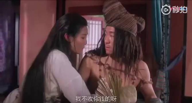 周星驰版《济公》张曼玉搞错卖豆腐的意思...