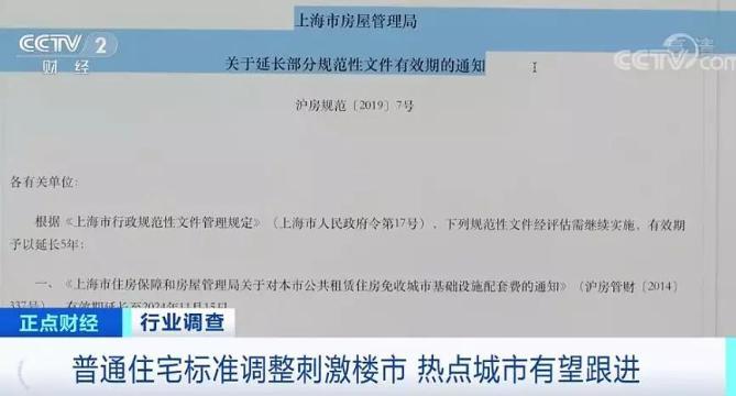 钱柜娱乐入口|滨州电动自行车登记挂牌持续中 请及时办理
