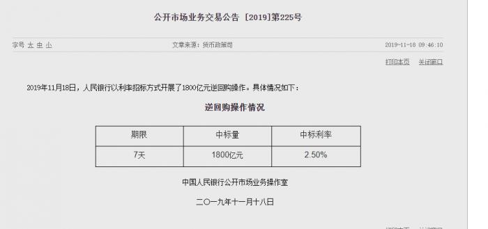 鼎博信誉娱乐平台怎么样 台湾欲升级雄风3导弹:弹头重200公斤 射程达300公里