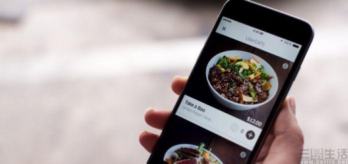 印度Uber Eats被Zomato收购,后续不再独立运营