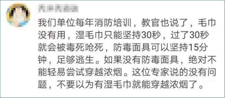 w66利来真人荷官直播app,20岁女孩坐滴滴顺风车遭奸杀 山上发现姑娘遗体