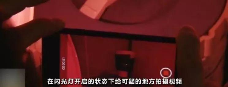 视频香港赌场·隔夜利率跌破1.3%资金面全面转暖