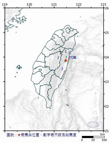 台湾宜兰发生4.3级地震 花莲发生3.6级地震