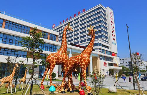 东莞市儿童医院新大楼正式启用