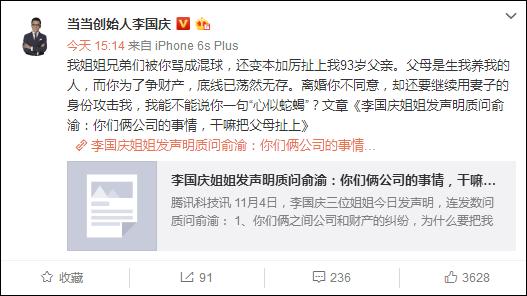 百丽宫平台官网 - 三大星座,爱时翻天覆地,恨时刻骨铭心!
