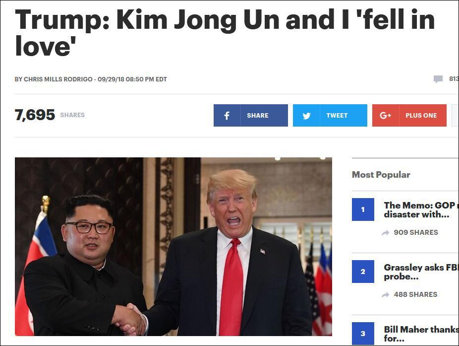 """特朗普拉票演讲炫耀:我和金正恩已""""坠入爱河"""""""