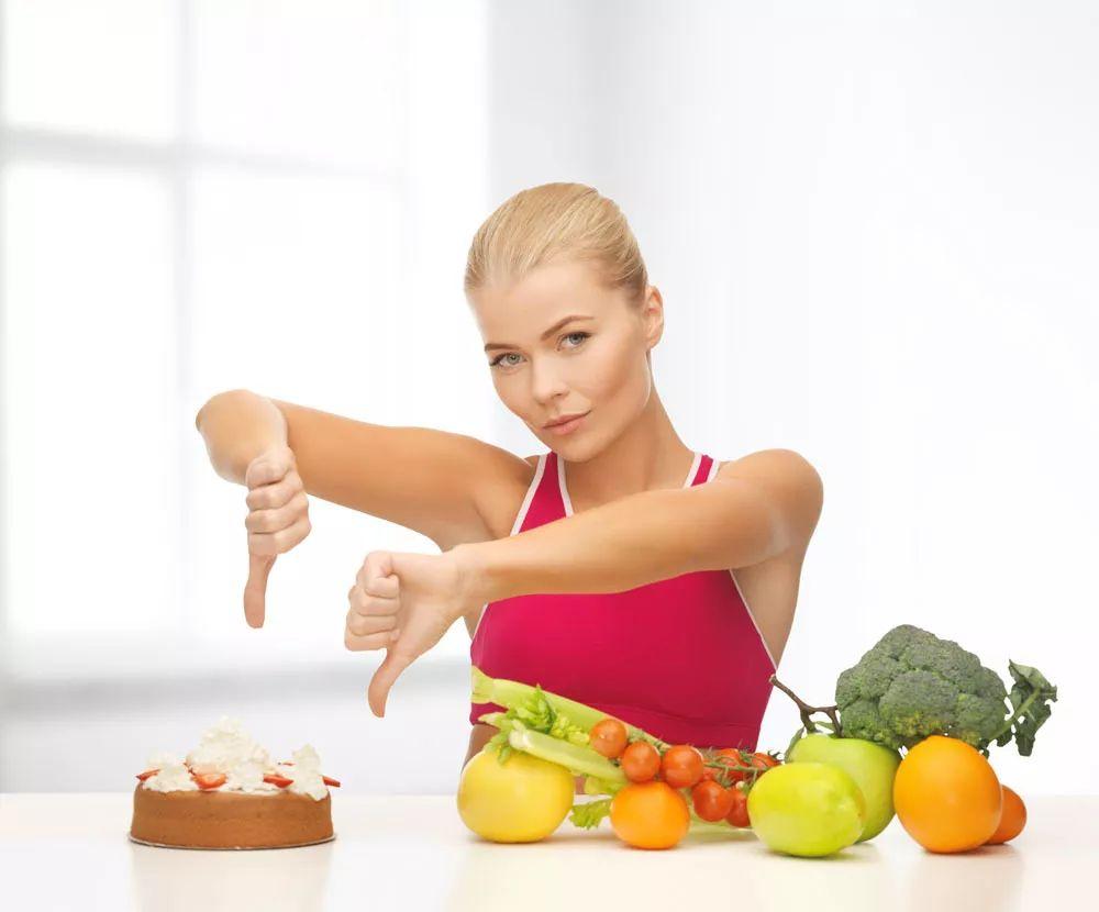 如何减肥最快最有效