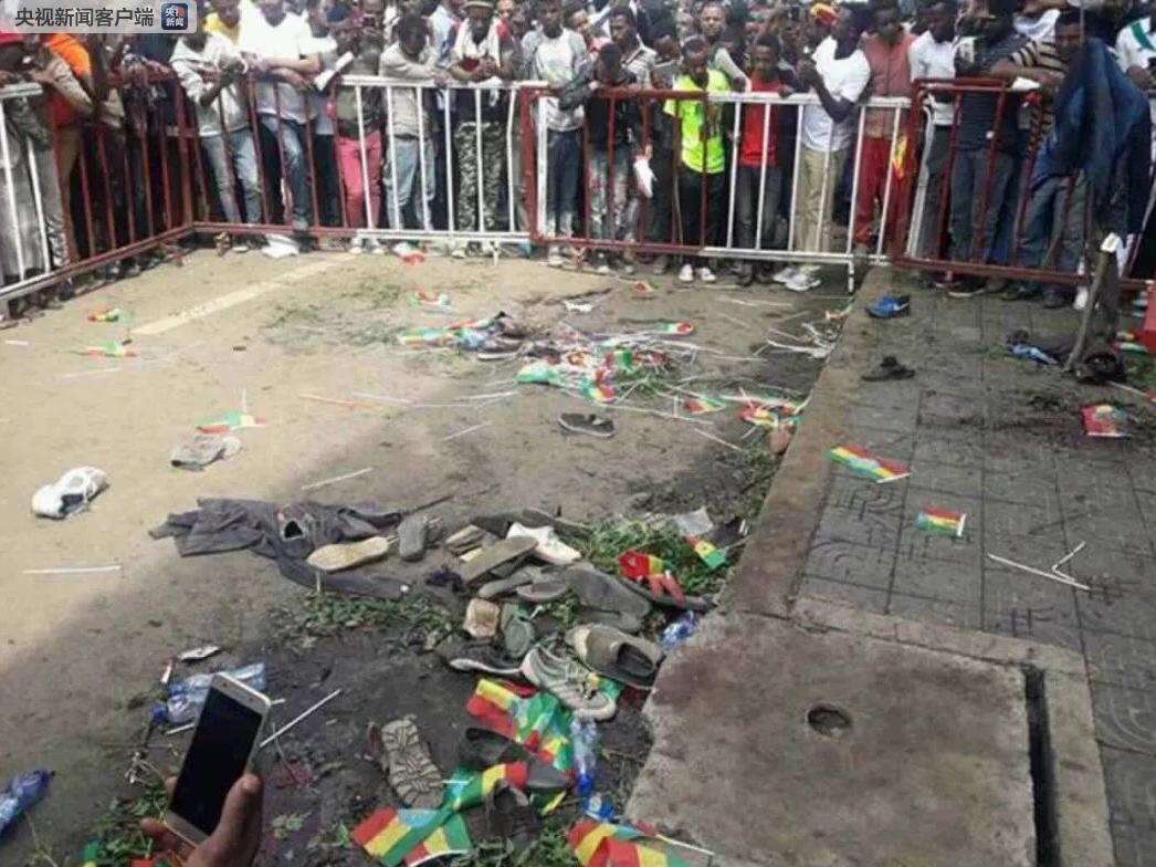 埃塞俄比亚首都集会发生爆炸事件 伤亡人数不详