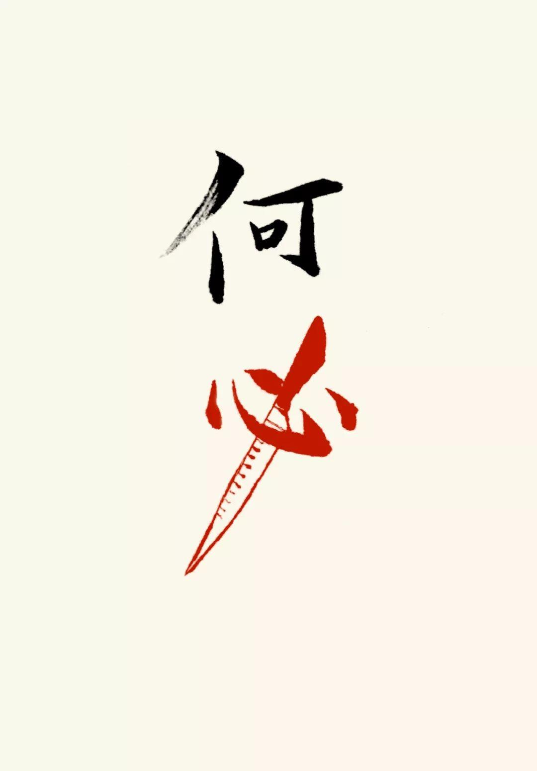乐橙lc8集团官网·孙杨一日双赛成劳模 如今更重视改进出发环节