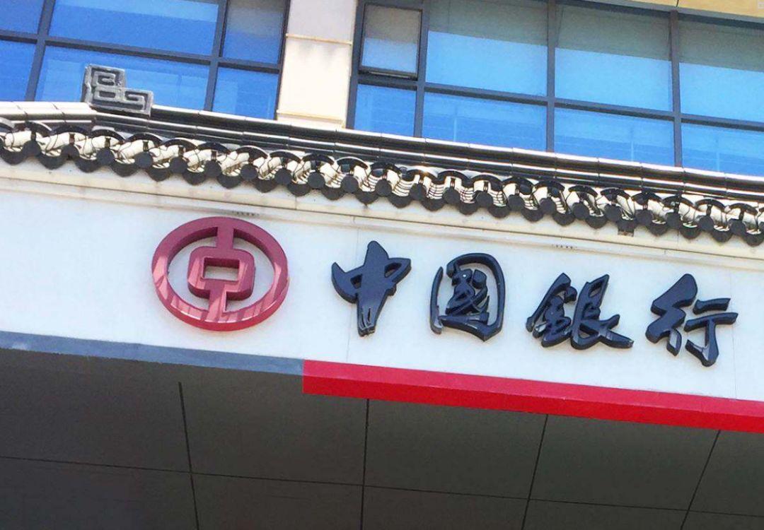 赌场赌大小玩法介绍 人民网:中日韩FTA谈判应加速以助推经济全球化