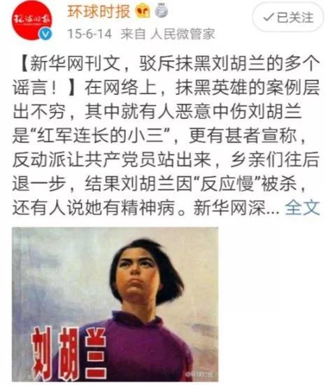 """「利升国际赌场」重启""""红罐""""恐生变数 加多宝重振计划遇阻"""
