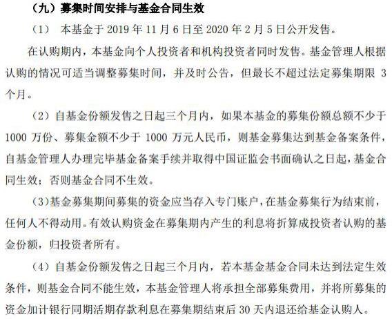 博乐汇娱乐代理-高盛:首予九龙仓置业买入评级 目标价65元