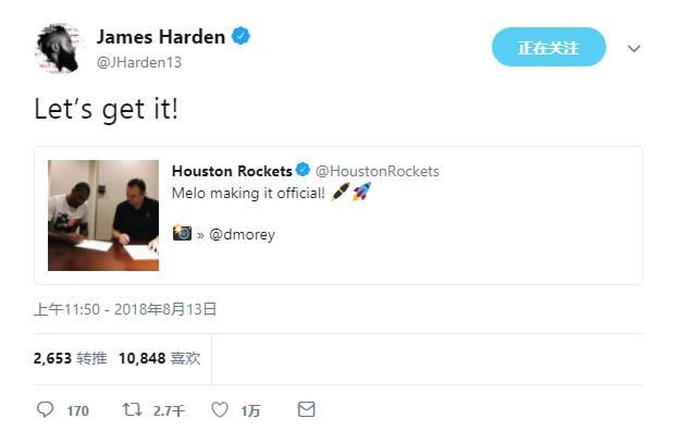 来吧开干!安东尼来了之后哈登只说了一句话