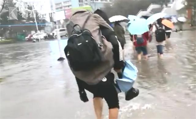 视频|男生暴雨后背起女友趟水行走 浪漫一刻羡煞旁人