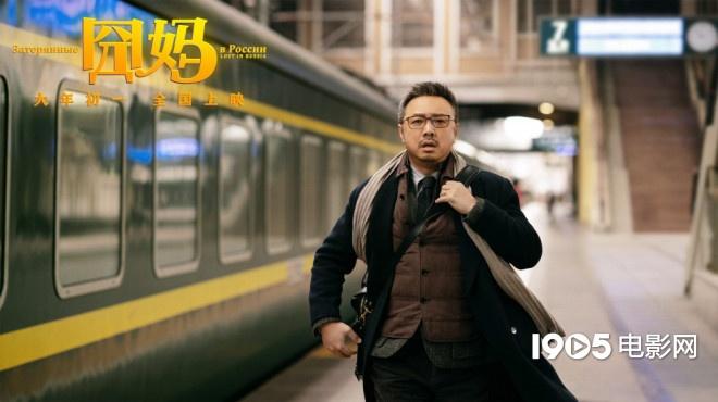 《囧妈》徐峥扒火车 这些火车上的电影你看过吗?