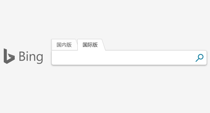 bbin赌博是怎么做假的-蔡当局治水无方 吴敦义夫人:老天有眼打脸民进党