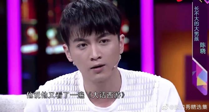 刘芮麟隔空吐槽陈晓,常会不回信息,却在朋友圈出现!