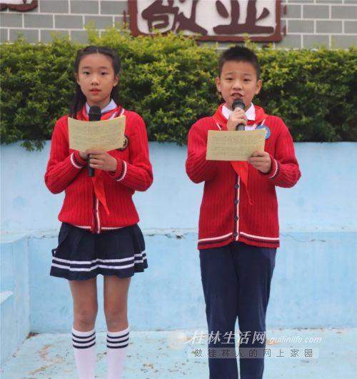 桂林市平山小学举办2019年秋季运动会