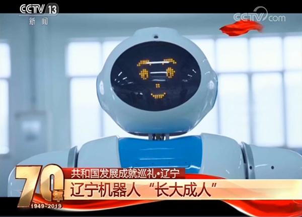 """梦幻西游乡试 共和国发展成就巡礼 辽宁机器人""""长大成人"""""""