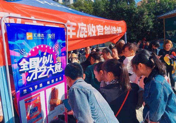 体验金收益2017-内蒙古检察机关依法对邱进宝决定逮捕