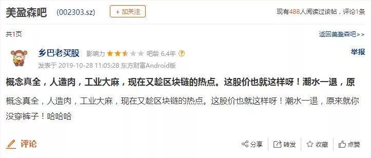 """乐赢游戏好玩吗·新三板""""七喜临门""""或将迎改革牛"""