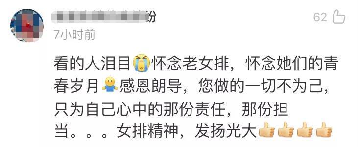 大红鹰永利,湖北撤销26家社会组织 含湖北省小龙虾产业协会