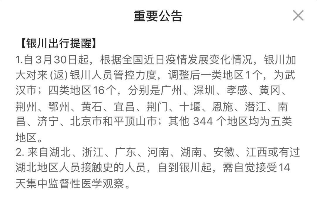 「杏鑫」广州连续10天杏鑫新增确诊成多地重点防图片