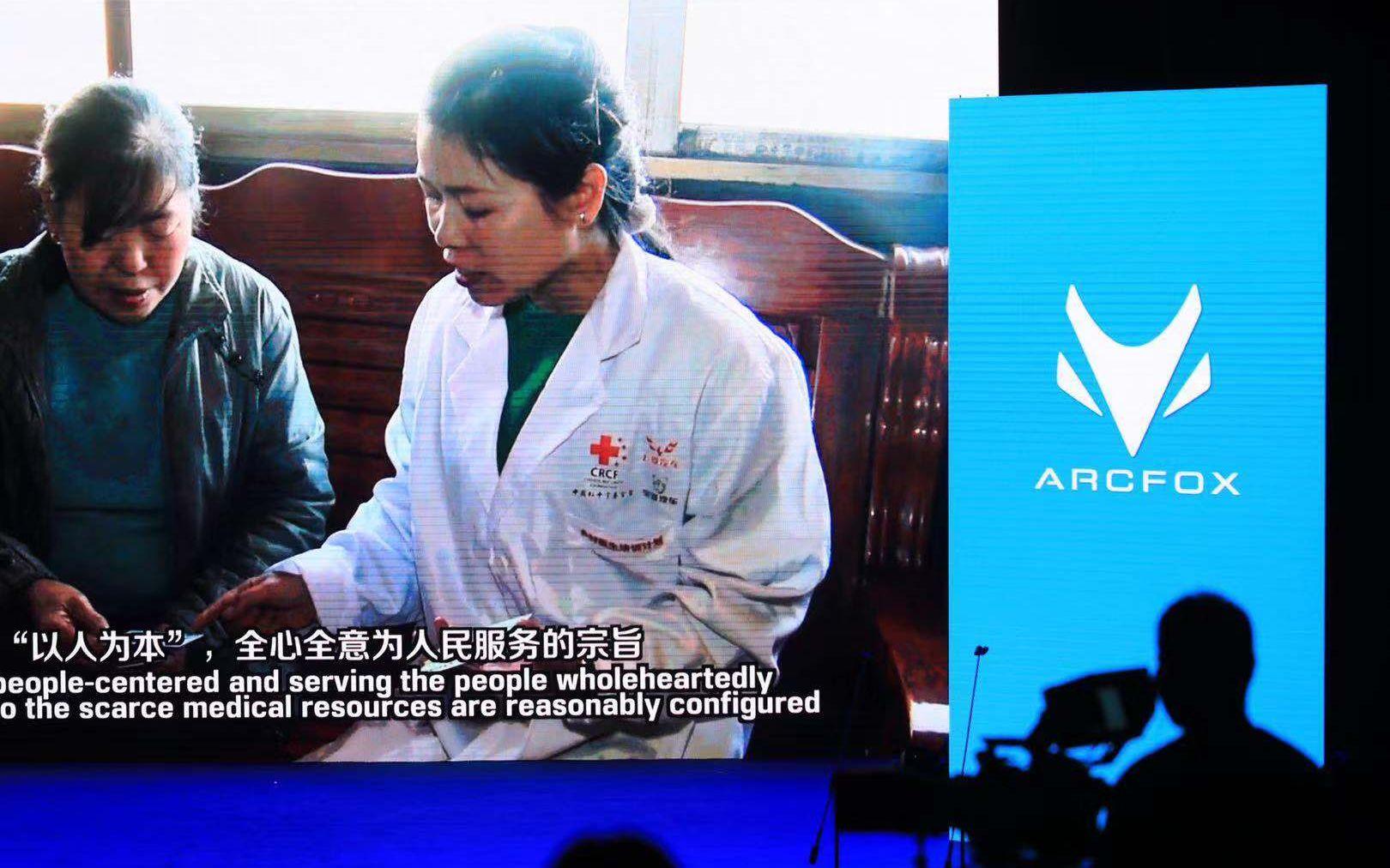 2019北京国际设计周开幕 神舟五号获经典设计奖