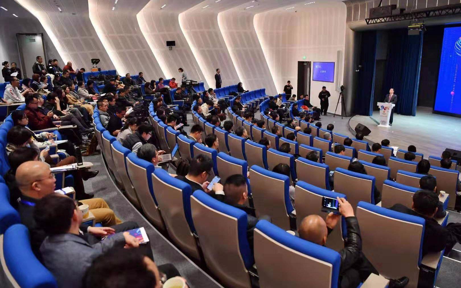 中关村文化产业五十人研讨会开幕